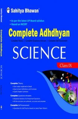 UP Complete Adhdhyan Science For Class-9