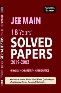JEE Main AIEEE PCM Solved Papers 2019-2002