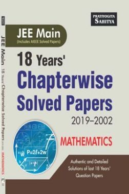 JEE Main Chapterwise Solved Paper Mathematics 2019-2002