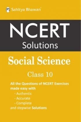 NCERT Solution Social Science For Class-10