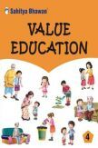 Value Education Textbook For Class 4