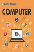 Computer Textbook For Class 2