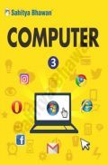 Computer Textbook For Class 3