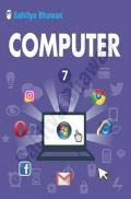Computer Textbook For Class 7