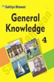 General Knowledge Textbook For Class - 4
