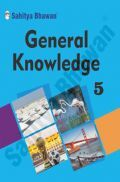 General Knowledge Textbook For Class - 5