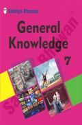 General Knowledge Textbook For Class 7