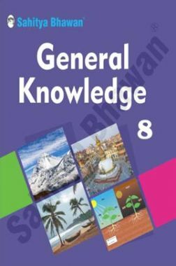 General Knowledge Textbook For Class 8