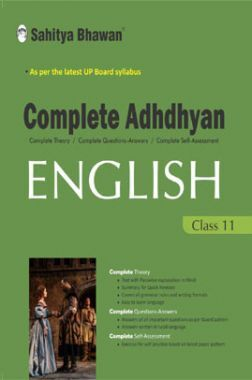 UP Board Complete Adhdhyan English For Class 11