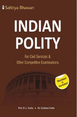Indian Polity For Civil Services & Other Competitive Examinations