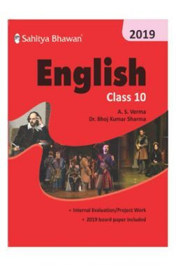 English For Class-10
