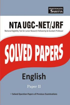 NTA UGC-Net/JRF English Paper-II Solved Papers