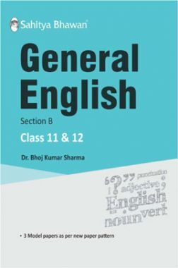 UP Board General English Section-B Class 11 & 12