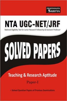 NTA UGC-NET/JRF Solved Papers Teaching and Research Aptitude Paper-I