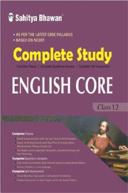 Complete Study English Core For Class-12