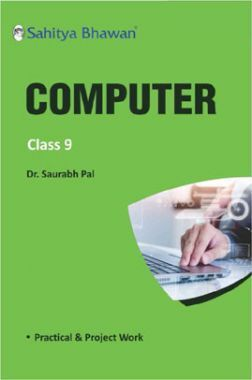 UP Board Computer With Practical And Project For Class-9