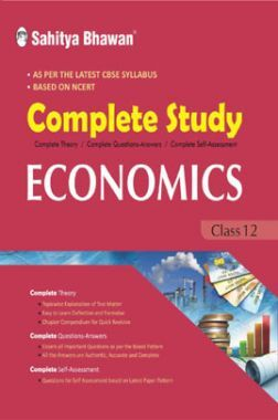CBSE Complete Study Economics For Class-12