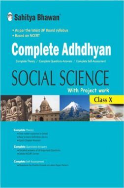 UP Board Complete Adhdhyan Social Science For Class-10
