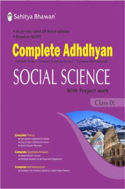 UP Board Complete Adhdhyan Social Science For Class-9