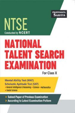 National Talent Search Exam For Class-10