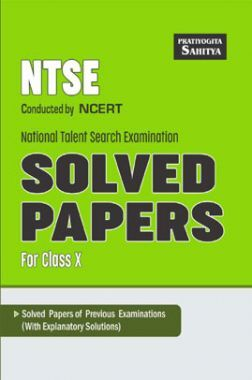 NTSE Solved Papers For Class-10 ( 2019- 2010)