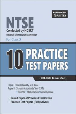 NTSE 10 Practice Test Papers For Class-10
