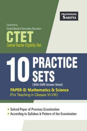 CTET Mathematics & Science Paper-II (10 Practice Sets)
