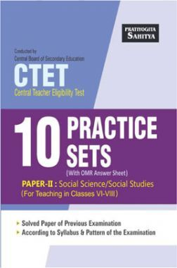 CTET 10 Practice Sets Paper II Social Science And Social Studies For Teaching In Class VI - VIII
