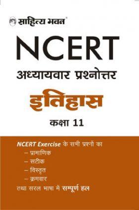 NCERT Solution Itihas For Class-11