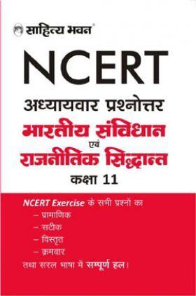 NCERT Solution Bhartiya Sanvidhan avm Rajniti Sidhant For Class-11