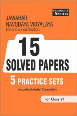 Jawahar Navodaya Vidyalaya 15 Solved Papers 5 Practice Sets For Class-6