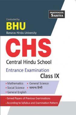 BHU Central Hindu School Entrance Examination For Class-9