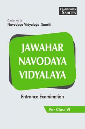 Jawahar Navodaya Vidyalaya Entrance Exam For Class-6