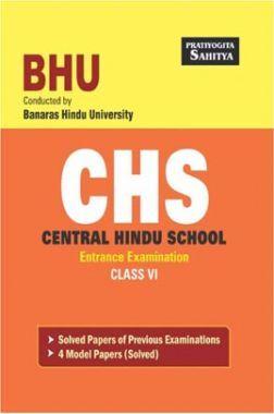 BHU CHS Entrance Examination For Class Vi