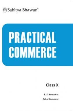 UP Board Practical Commerce For Class 10