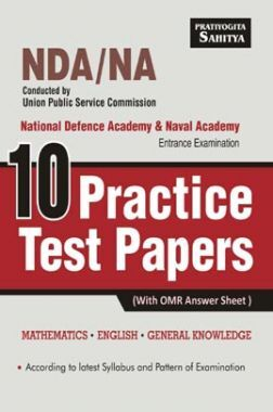 NDA / NA 10 Practice Test Papers