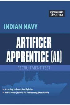 Indian Navy Artificer Apprentice (AA)