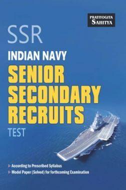 Indian Navy Senior Secondary Recruits Test
