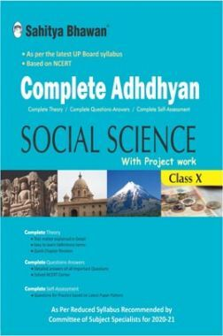 UP Board Complete Adhdhyan Social Science Reduced Syllabus (For 2020-2021) For Class - X