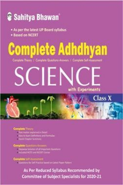 UP Board Complete Adhdhyan Science With Experimental Reduced Syllabus (For 2020-2021) For Class - X