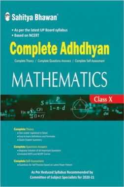 Up Board Complete Adhdhyan Mathematics  Reduced Syllabus (For 2020-2021) For Class-10