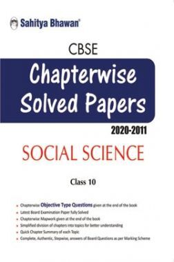 CBSE Class-10 Social Science Chapterwise Solved Papers 2020-2011