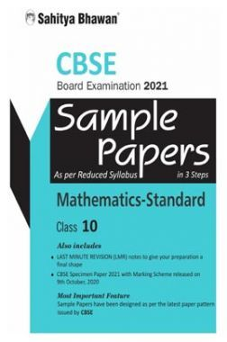CBSE Mathematics Sample Paper In 3 Steps For Board Examination 2021 (As Per Resuced Syllabus 2020) Class 10th