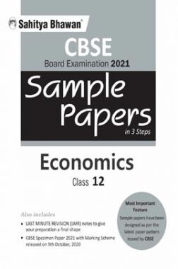 CBSE Economics Sample Paper In 3 Steps For Board Examination 2021 (As Per Resuced Syllabus 2020) Class 12th