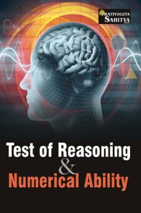 Sahitya Bhawan Test Of Reasoning & Numerical Ability Book In English For Competitive Exams | General Mental Ability / Quantitative Aptitude For Government Job preparation