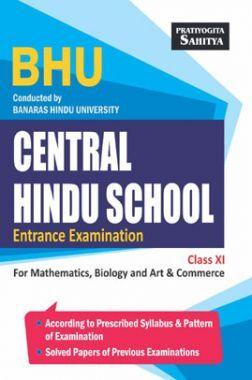 Sahitya Bhawan BHU CHS Entrance Exam Class 11 Test Book For Mathematics, Biology, Art & Commerce Group