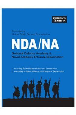 Sahitya Bhawan Book For NDA/ NA Exam Preparation In English Medium