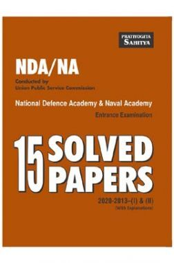 Sahitya Bhawan NDA/NA Entrance Exam Solved Papers Book