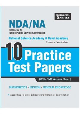 Sahitya Bhawan NDA/NA Entrance Exam Practice Test Papers Book