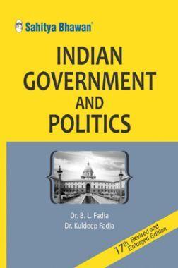 Sahitya Bhawan   Pratiyogita Sahitya Indian Government And Politics Book In English Medium For IAS UPSC Civil Services Examination And MA Political Science, Public Administration